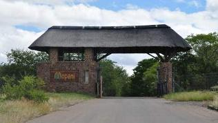 Mopani Rest Camp entrance