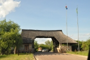 Skukuza Rest Camp entrance